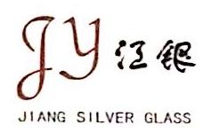宁夏江银钢化玻璃有限公司 最新采购和商业信息