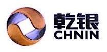 上海乾银投资有限公司 最新采购和商业信息