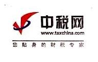 北京中税网控股股份有限公司江西分公司 最新采购和商业信息