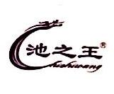 辽宁天池葡萄酒有限公司 最新采购和商业信息