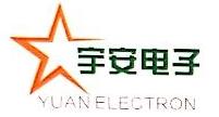 扬州宇安电子科技有限公司 最新采购和商业信息