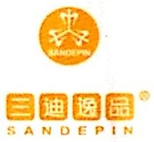 广州三迪化妆用品有限公司 最新采购和商业信息