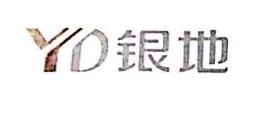 徐州银地汽车检测服务有限公司 最新采购和商业信息