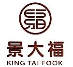 深圳市景大福珠宝有限公司 最新采购和商业信息