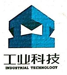 合肥工投工业科技发展有限公司巢湖分公司