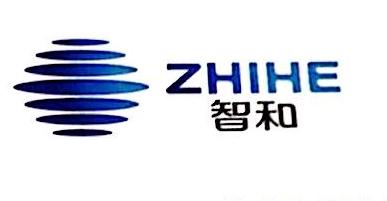 北京智和工程技术有限公司 最新采购和商业信息
