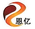 上海恩亿财务管理有限公司 最新采购和商业信息