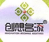 四川创想名添食品添加剂有限公司