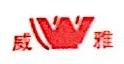 广州市威雅防火门有限公司 最新采购和商业信息