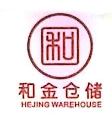 浙江和金仓储股份有限公司 最新采购和商业信息