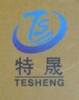 余姚市特晟塑料科技发展有限公司 最新采购和商业信息