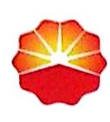 中国石油天然气股份有限公司安徽马鞍山销售分公司 最新采购和商业信息