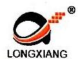 南平市鸿晟商贸有限公司 最新采购和商业信息