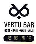 福清威图酒吧 最新采购和商业信息