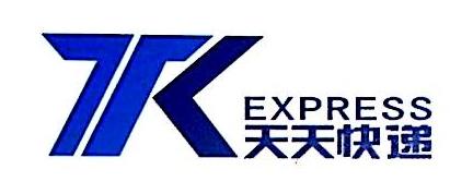 中山市顺通快递服务有限公司 最新采购和商业信息