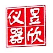 兰州昱欣仪器设备有限公司 最新采购和商业信息