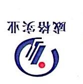 宁波市威格机电科技发展有限公司 最新采购和商业信息