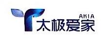 郑州爱家照明科技有限公司 最新采购和商业信息