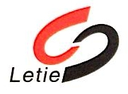 绍兴乐贴纺织品有限公司 最新采购和商业信息