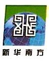 深圳市新华南方生物科技股份有限公司 最新采购和商业信息