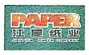 嘉兴江夏纸业有限公司 最新采购和商业信息