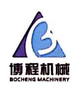 玉环博程机械有限公司