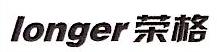 江西荣格科技发展有限公司 最新采购和商业信息