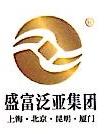 盛富泛亚集团有限公司 最新采购和商业信息