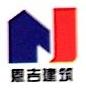 昆明恩吉建筑工程有限公司 最新采购和商业信息