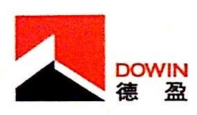 安徽德盈安防科技有限公司 最新采购和商业信息