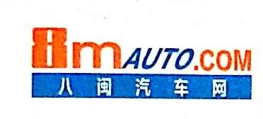 福州市金禾文化传媒有限公司 最新采购和商业信息