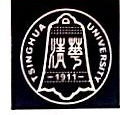 河南黄河铁塔制造有限公司 最新采购和商业信息