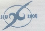 河南九洲协力国际贸易有限公司