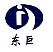 广州东巨实验仪器有限公司 最新采购和商业信息