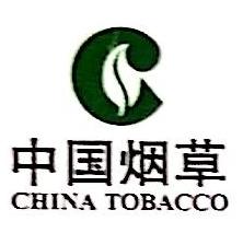 华环国际烟草有限公司