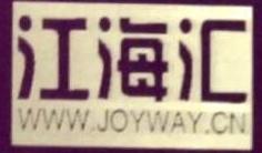 深圳市江海汇科技有限公司 最新采购和商业信息