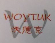宁波高新区沃德克自动化设备有限公司
