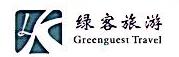 台州龙穿峡旅游开发有限公司 最新采购和商业信息