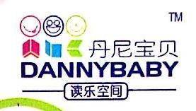 北京红硕文化传媒有限公司 最新采购和商业信息