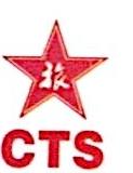 中旅总社云南有限公司 最新采购和商业信息