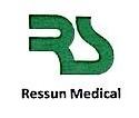 深圳市瑞森医疗仪器设备有限公司 最新采购和商业信息
