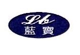 苏州蓝宝日用品有限公司 最新采购和商业信息