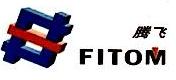 惠州市腾飞五金制品有限公司 最新采购和商业信息