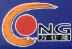 宁夏万仕隆冷冻科技股份有限公司