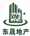 深圳东晟房地产投资发展有限公司 最新采购和商业信息