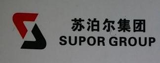 苏泊尔集团有限公司杭州分公司 最新采购和商业信息