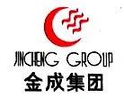 杭州金成金都置业有限公司 最新采购和商业信息