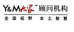 武汉大家房地产顾问有限公司