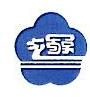 无锡市蠡湖游船有限公司 最新采购和商业信息