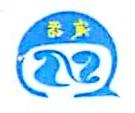 宁波诚昭国际贸易有限公司 最新采购和商业信息